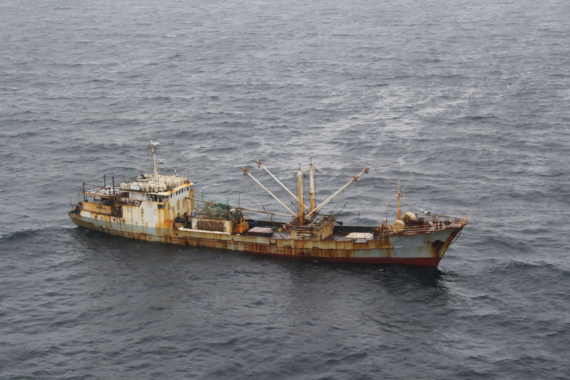 A Chinese fishing vessel suspected of maritime violations.