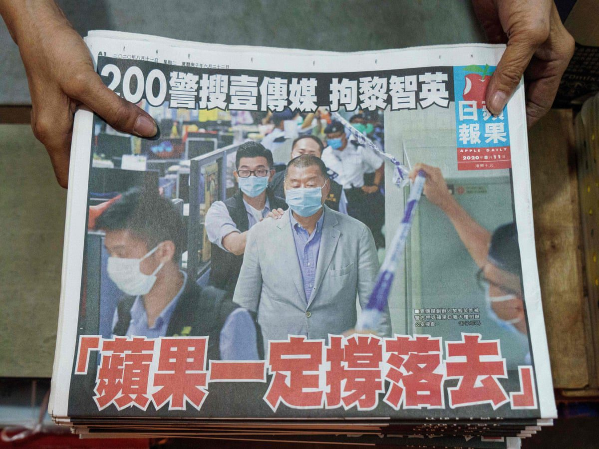 apple daily hong kong pro democracy magazine