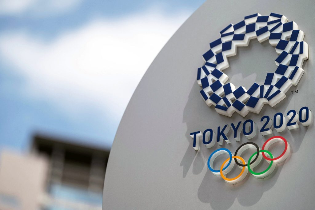 The Tokyo Games were delayed a year due to COVID19.